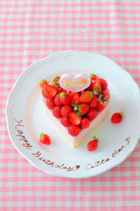 506バースデーレアチーズケーキチョコ文字