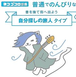 23nekokoro4.jpg