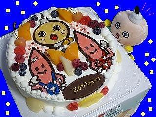 ホワイトデーケーキ2