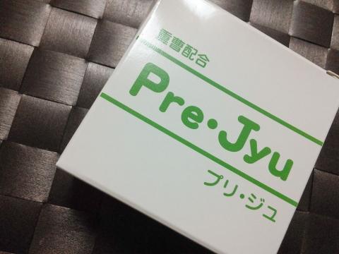 プリ・ジュ石けん (2)