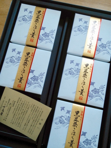 千鳥屋:黒豆茶こはく羹 (2)