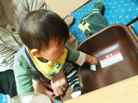 味彩 201403 (8)