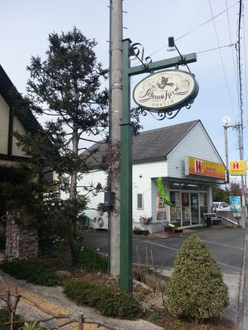 欧風菓子工房シャウムクレーム (1)