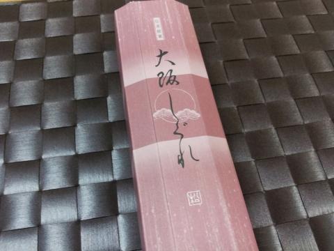 青木松風庵 (6)