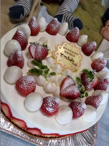 パティスリー ラ・フィーユ 山田さん誕生日 (2)