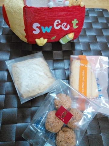 パティスリー ラ・フィーユ 焼き菓子 20140402 (3)