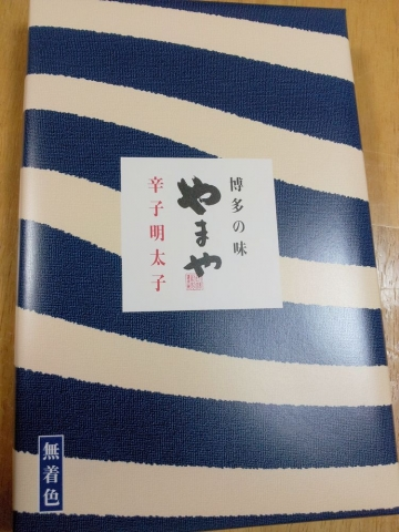 めんたいこ 20140114 (2)