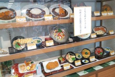 岸和田サービスエリア (8)