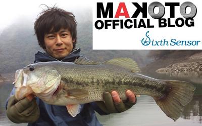 Makoto ヘッダー 2014 May 釣果ブログ用