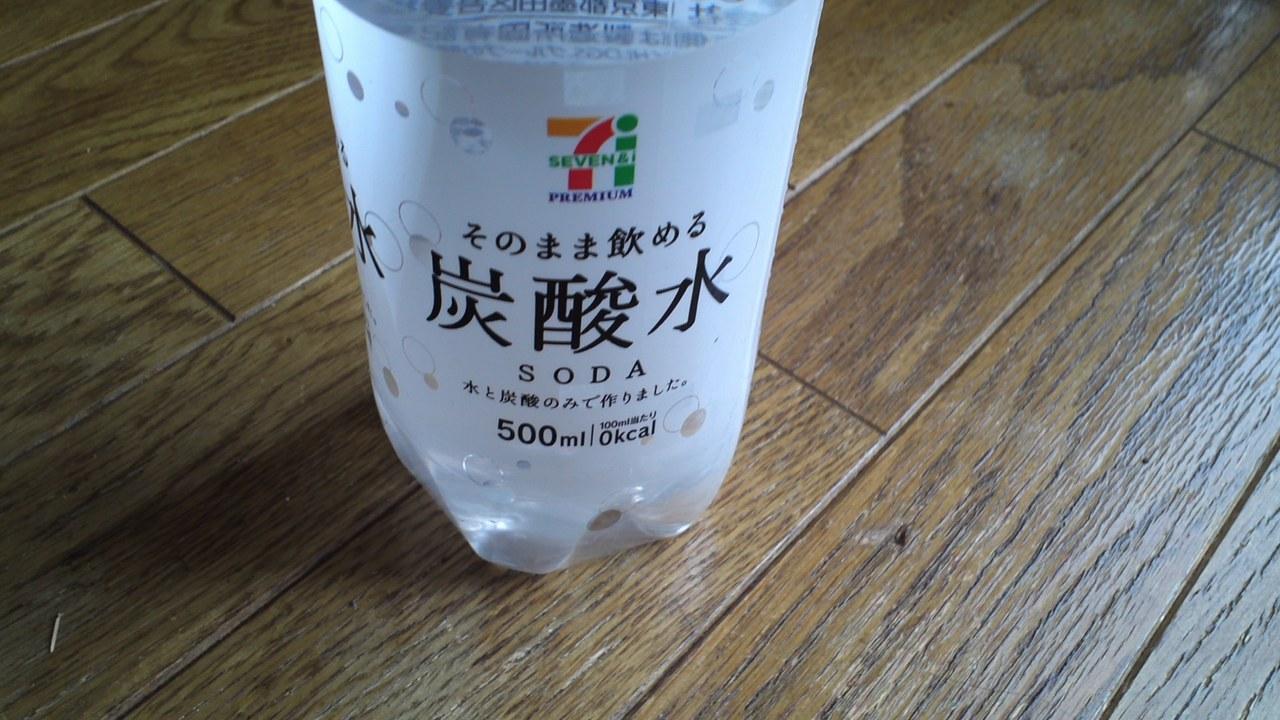炭酸水セブン1