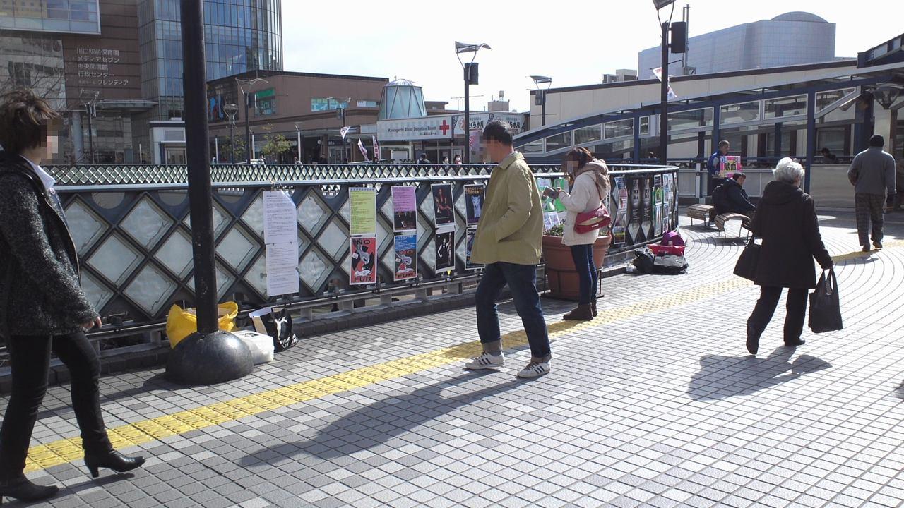 ar1403kawaguchi1.jpg