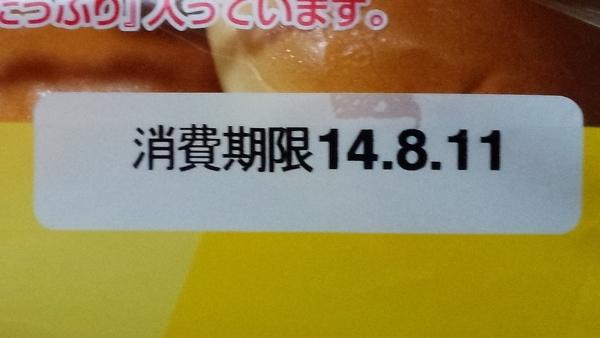 20140913193322c0c.jpg