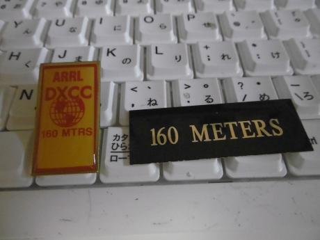 P1000062_convert_20140510085052.jpg