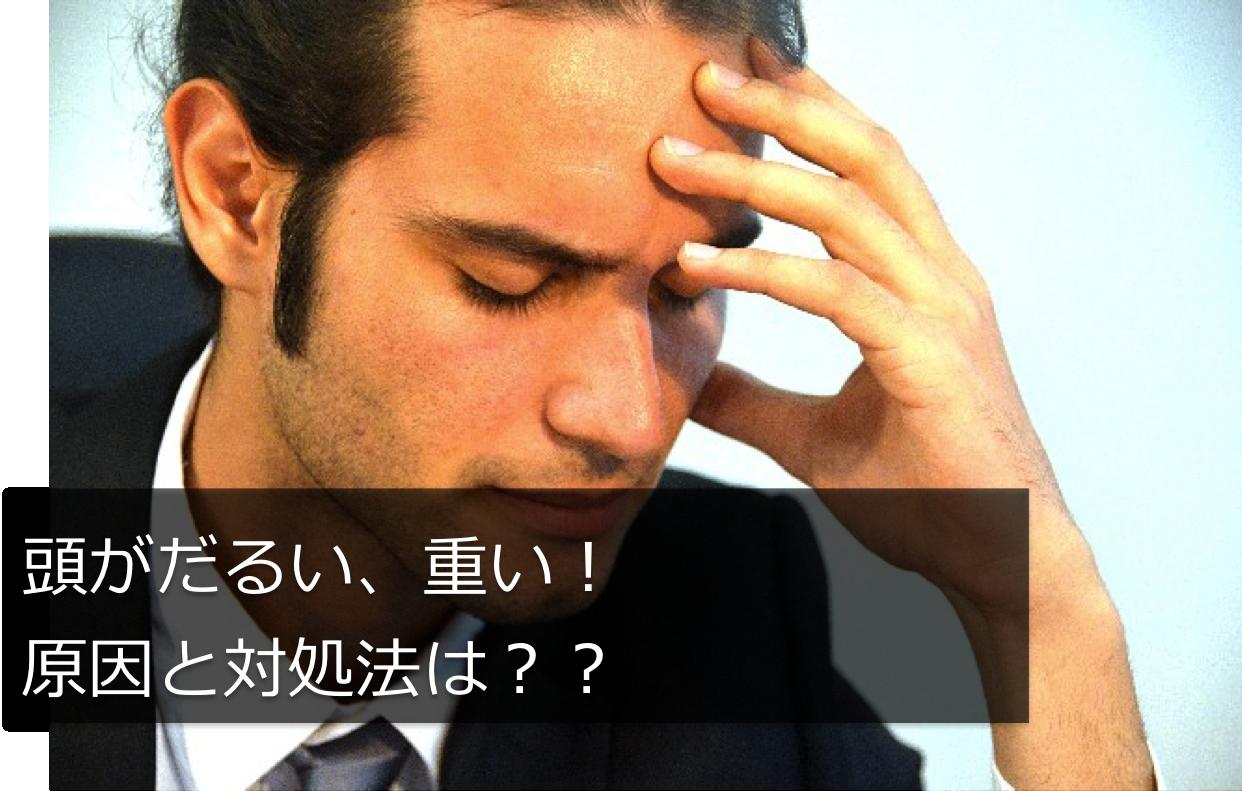 f:id:oooshiro:20140518215554j:plain