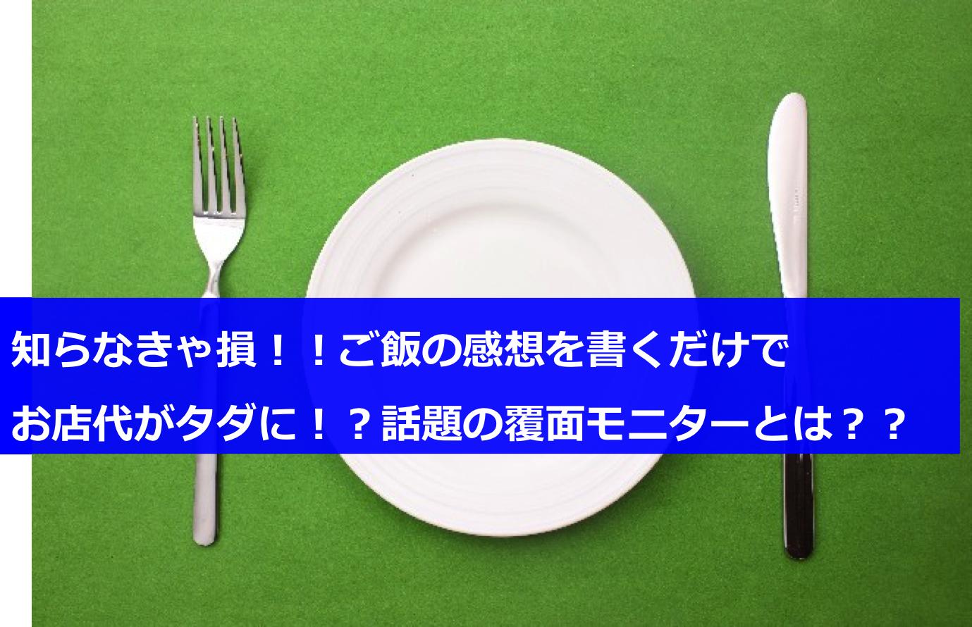 f:id:oooshiro:20140518095537j:plain