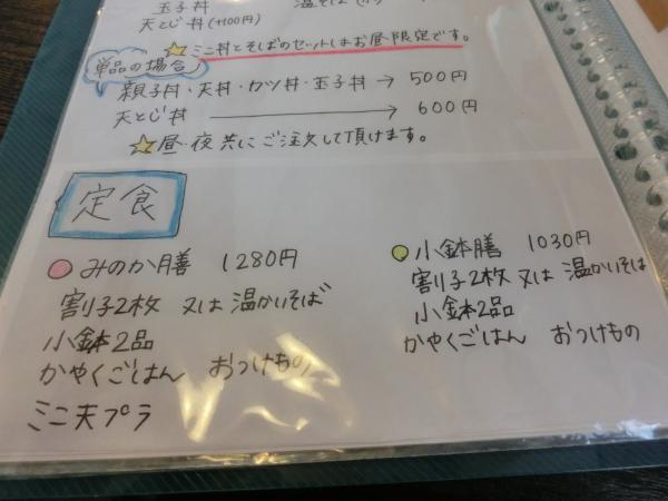 CIMG2718_convert_20140823183000.jpg