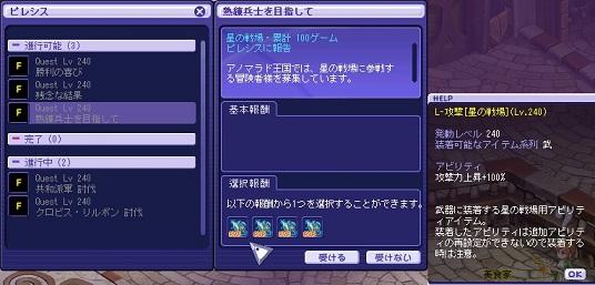 TWCI_2014_5_23_1_30_31.jpg
