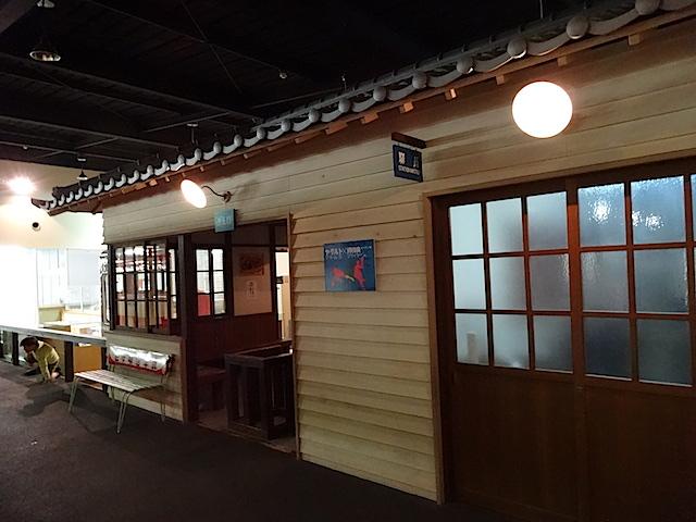 0215新金谷駅4