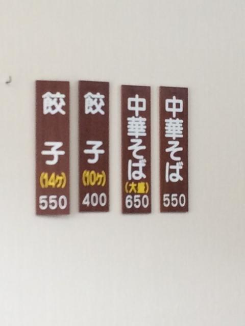 0223浅草軒
