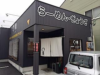 0302〇屋8