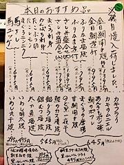 0305みっこ4