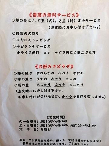 0405純太3