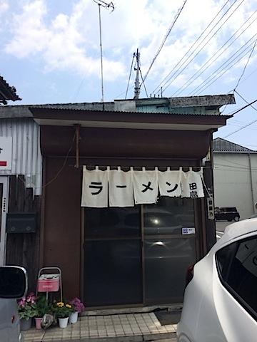 0426田島