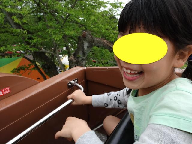 0504神峰公園46