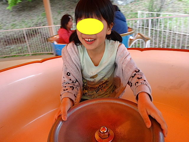 0504神峰公園53