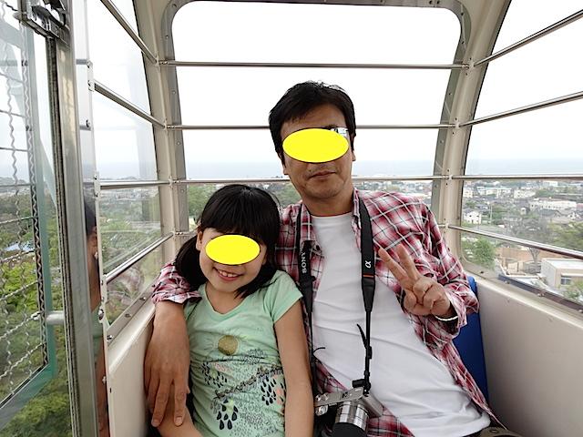 0504神峰公園48