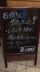 0605東風1