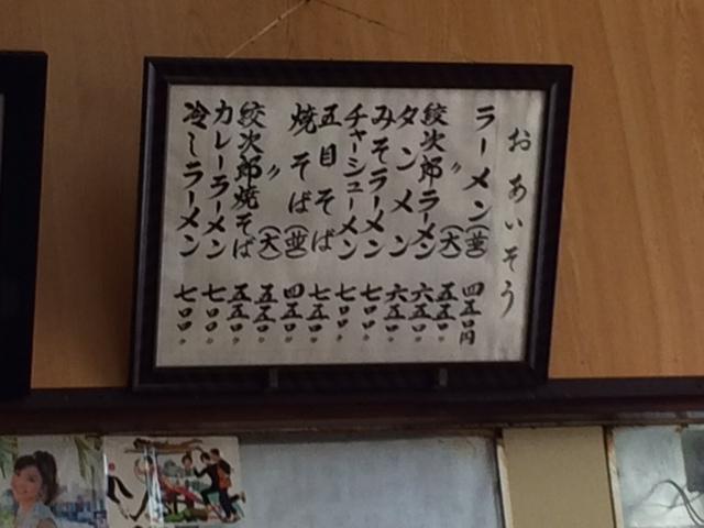 0607丸𠮷屋1