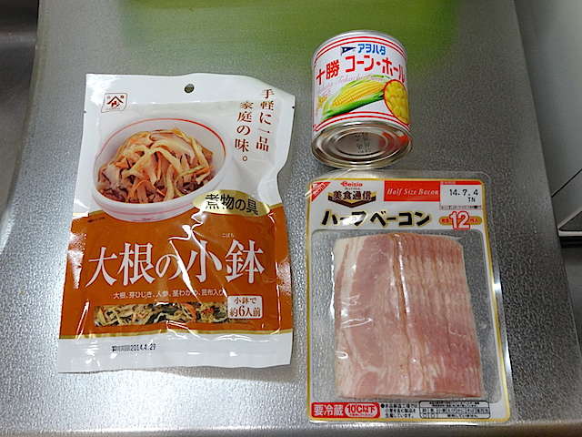 0701ディナー
