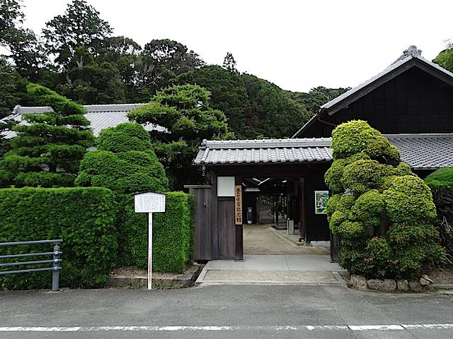 0706豊田