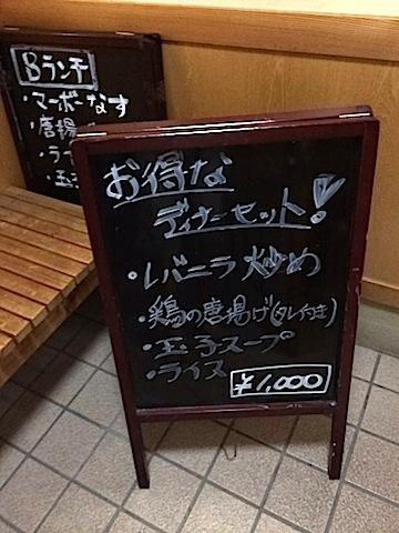 0724東風2