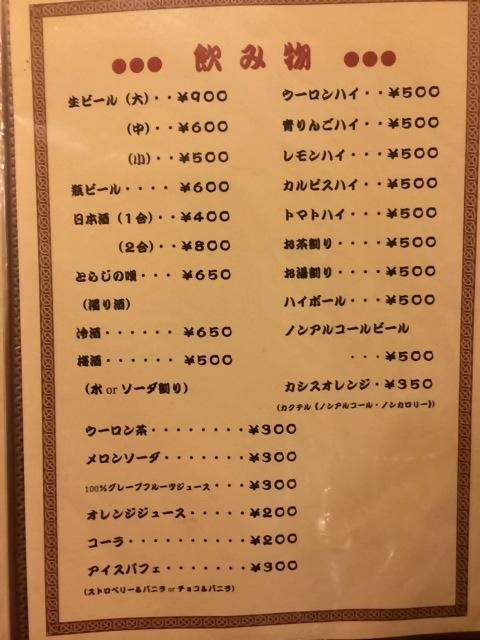 0810南大園5