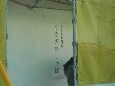s-DSCN1810.jpg