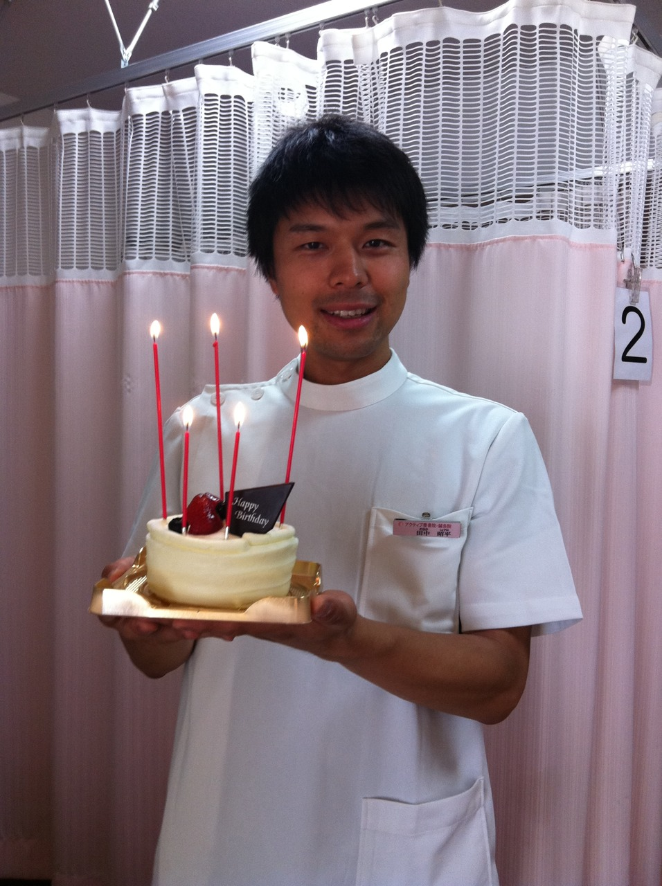 2014田中誕生日