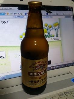DSC_1510-1.jpg