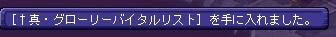 TWCI_2014_5_23_0_56_29.jpg