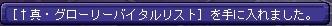 TWCI_2014_6_30_19_28_42.jpg