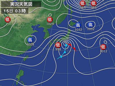 2-15-26-weathermap-x.jpg