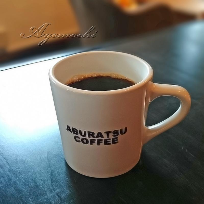本日のスペシャルティコーヒー