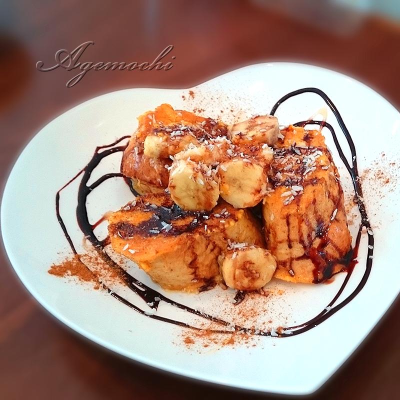 フレンチトースト(チョコ&バナナ)