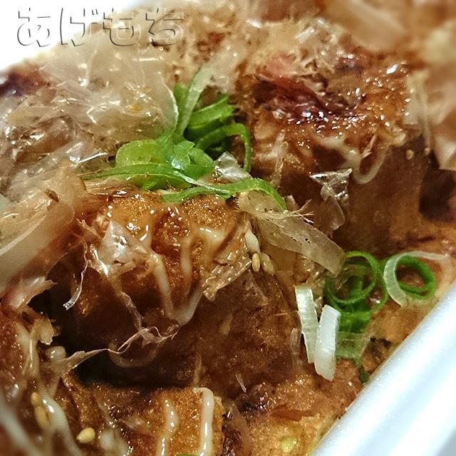 もちたこ(醤油味)