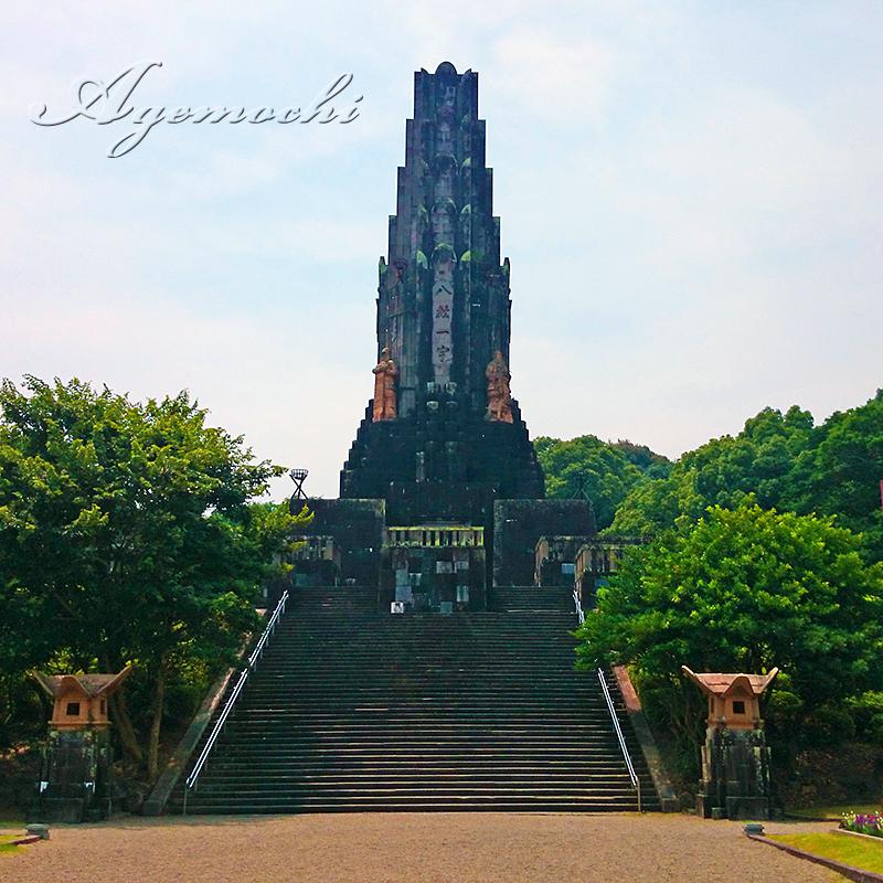 himukamura_tou.jpg