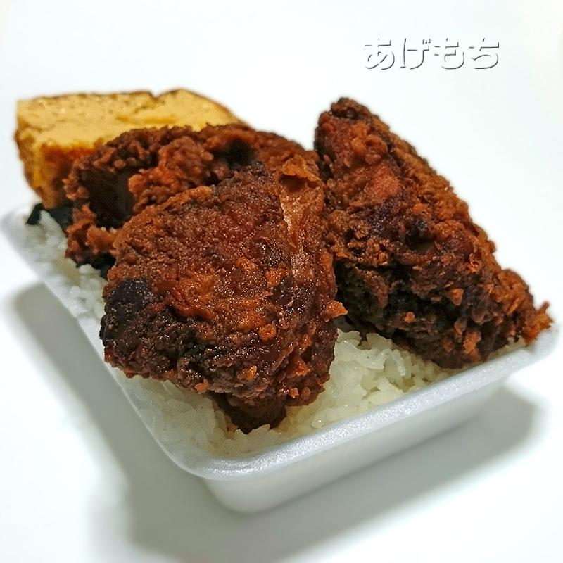 のり弁当(小)