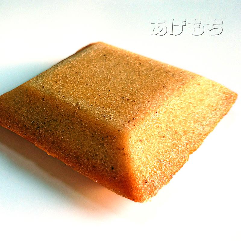kagetsu_finan.jpg