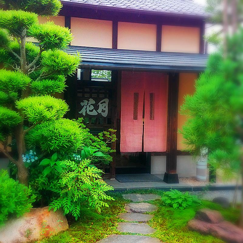 kagetsu_shop.jpg