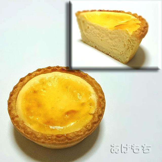 霧島高原チーズケーキ